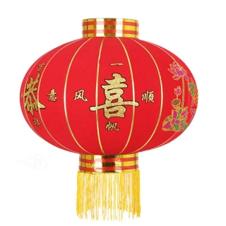 Lampion chinezesc mare