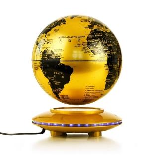 Glob plutitor iluminat