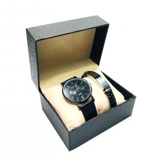 Set cadou barbati cu ceas si bratara