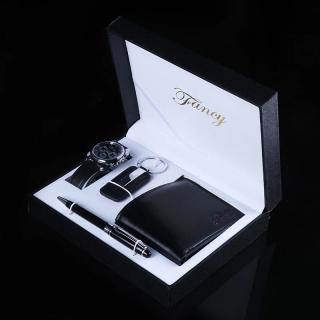 Set cadou barbati Premium