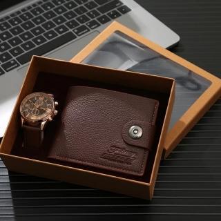 Set cadou barbati cu ceas si portofel