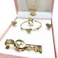 Set cadou femei cu bijuterii